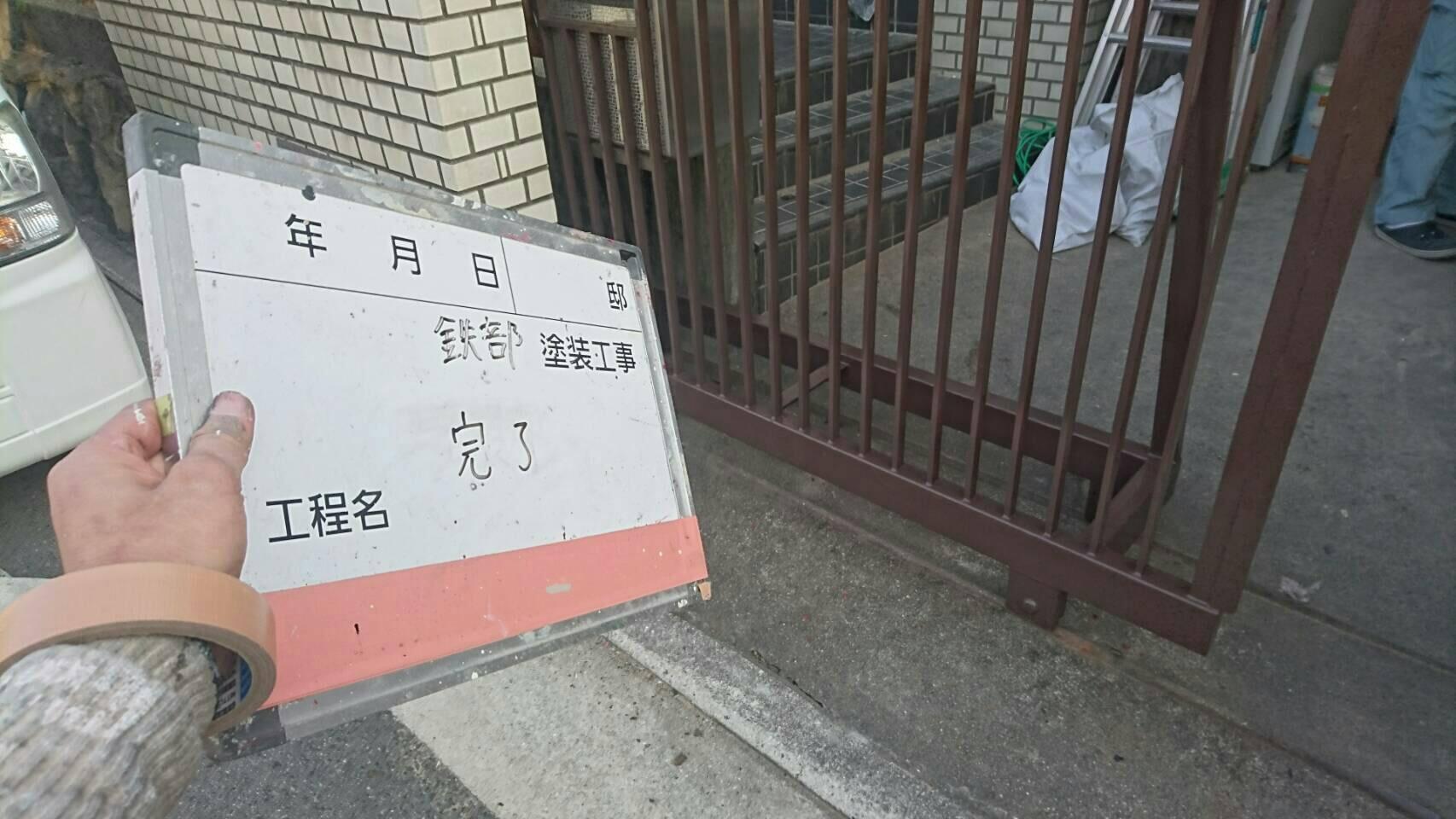 大阪府堺市 S様玄関門 鉄部塗装工事 - AFTER